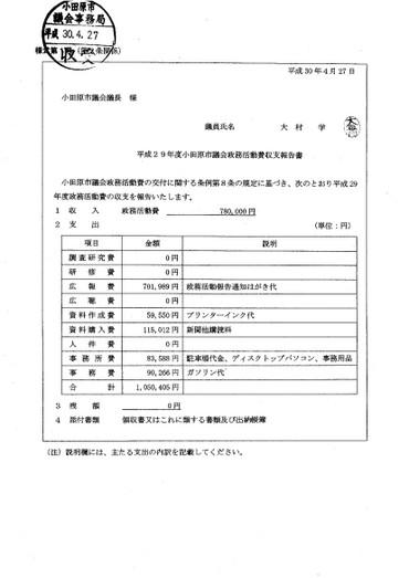 H29001_3